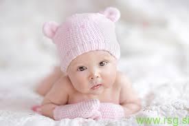 Sprejem novorojencev v Jurovskem Dolu