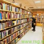Knjižnica v Lovrencu na Pohorju zaprta