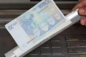 Na bankomatih znova pasti za bankovce
