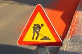 Obnova ceste na Zavrhu