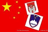 Maribor s svojim paviljonom v kitajskem velemestu Zhengzhou