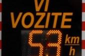 Prikazovalnik hitrosti odslej tudi v Rušah, Hočah, Selnici ob Dravi, Slovenski Bistrici in na Ptuju