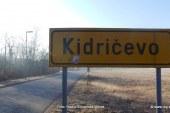 Poskusno obratovanje centra za nevarne odpadke v Kidričevem